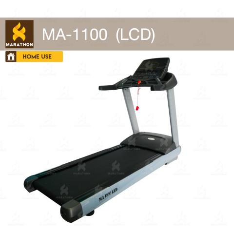 ลู่วิ่งไฟฟ้า MA-1100 (LED)