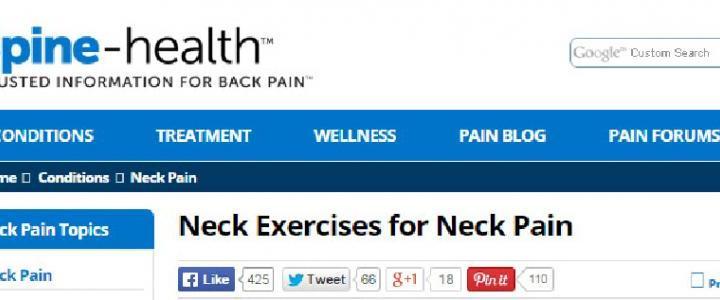 การออกกำลังกายสำหรับอาการปวดคอ