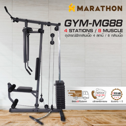 Total Muscle Training Gym M88