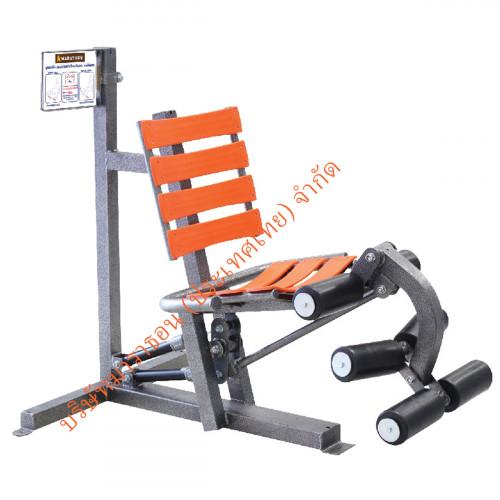 อุปกรณ์ฝึกกล้ามเนื้อต้นขาด้านหน้าและด้านหลัง แบบไฮโดรลิก V1