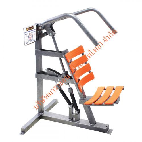อุปกรณ์ฝึกกล้ามเนื้อไหล่และหลังส่วนบน แบบไฮโดรลิก V1