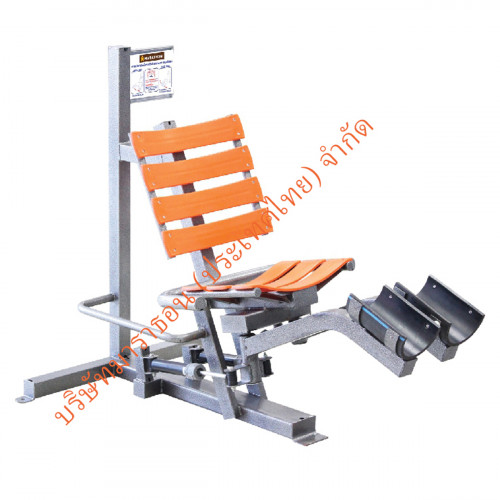อุปกรณ์ฝึกกล้ามเนื้อต้นขาด้านในและด้านนอก แบบไฮโดรลิก V1