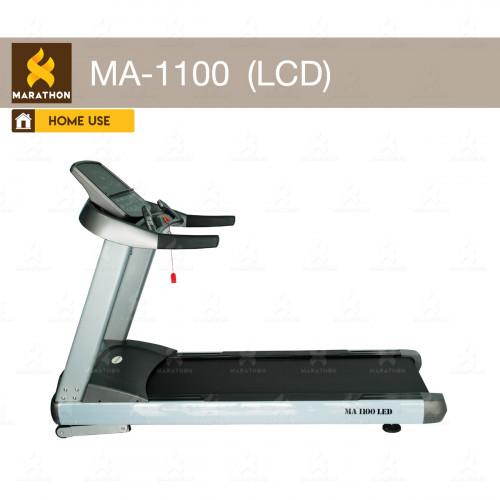 TREADMILL MA-1100 (LED)
