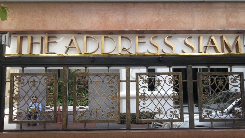 The Address Siam