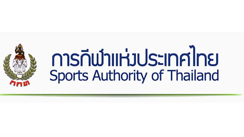 Sports Authority of Thailand